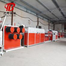 Multifunctional pp/hdpe/pet/plastic monofilament extrusion line/ round filament yarn winding machine for wholesales