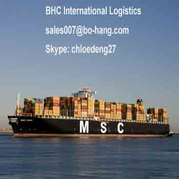sea shipping line tracking from China by sea FCL, LCL- Skype:bhc-shipping002
