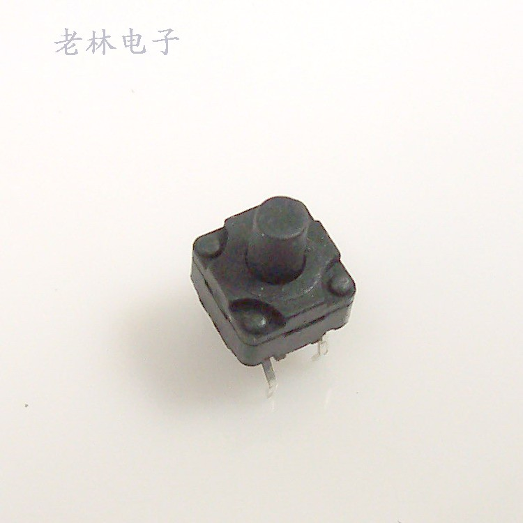 Soybean machinery keysters 8x8x10 copper contact waterproof sealed tact switch beauty joyoung soybean machinery