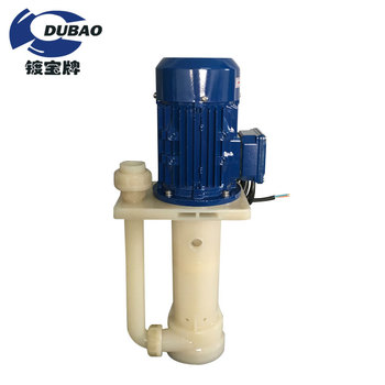 China supplier vertical Fluorine Plastic Corrosive Liquid inline pump