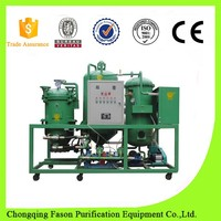 Used cooking oil frying oil purifier recycling machine