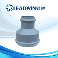 PVC PN10 Fitting Reducer