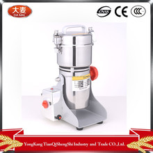 300g home appliance mixers and grinders for home in Indian Other Food Processing Machinery