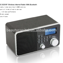 Wholesale bluetooth Wifi connect wireless DAB/FM USB indoor internet radio support Aux in