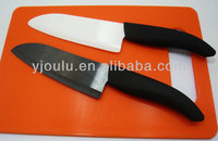 "top quality 6"" japanese kitchen knife"