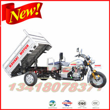 Guangzhou tricycle factory sale KAVAKI MOTOR 150cc three wheel motorcycle