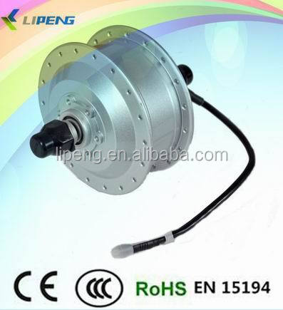 Factory price! 36V 250W 350W BLDC brushless geared front drive hub motor with