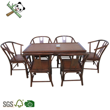High quality bamboo chairs and tables,dining table and chairs set