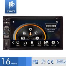 Exceptional Quality Professional Factory Car Dvd Player With Gps Captiva