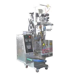 XFL-F Automatic Powder Vertical Form Fill Seal Packing Machine