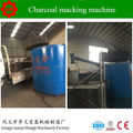 High Quality Standard Bamboo wood charcoal making machine, wood carbonization furnace