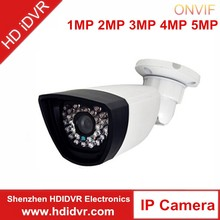 HD iDVR brand Extremely High Definition 4MP 1080P IP Camera Dome Camera Fixed Lens P2P Mobile Phone Monitoring Onvif2.4