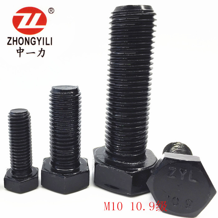 M10*20-120Hex Bolt DIN933/931 FT/HT Fastener GR 10.9