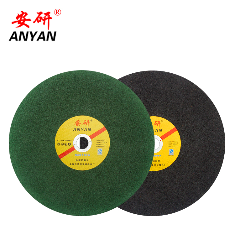 China manufacturer sharpness cutting disc for stainless steel