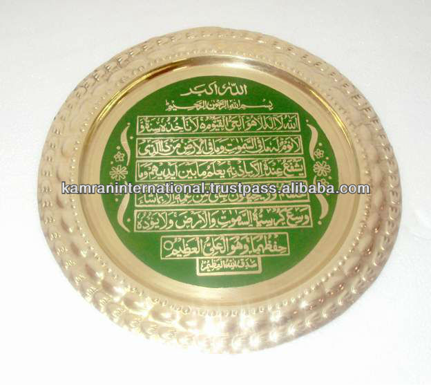 AYATAL KURSI theme Islamic art wall hanging decoration, Islamic home decor, Islamic decoration for home,