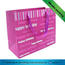 New style suitcase paper gift box with handle
