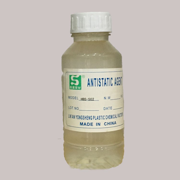 Advanced Antistatic Additives With Transparent Light Yellow