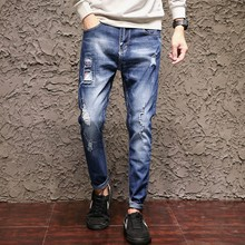 Cheap Money Destructed Stretch Destroyed Slim Tight Denim Jeans for Men Make in China