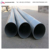 Grey color bell end BS PVC pipe for drinking water delivery