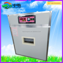 2016 new Egg incubators hatcher with low price/176 eggs incubator/chicken/duck/quail