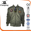 army jacket winter