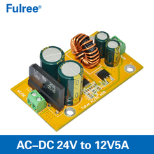 24VAC to 12VDC Converter, AC DC 24V to DC 12V Step Down Converter 5A 60W Buck Power Supply Module