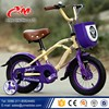 buy three wheel bicycle for children /steel frame bicycle for kids / 2016 three wheel bicycle