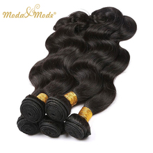 Hot selling hair cuticle aligned hair, 8a grade brazilian hair , cuticle aligned virgin hair