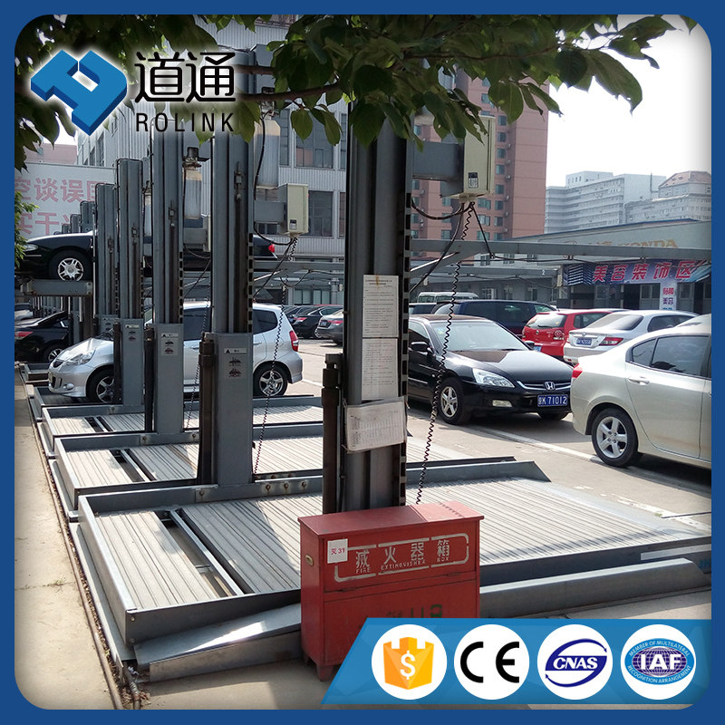 cheap popular stack for two cars double deck simple parking lift