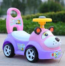 2018 wholesale hebei factory 4 wheel foot pushing baby kid's toy swing car