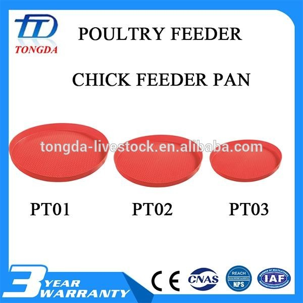 Multifunctional chicken feeders and drinkers plastic chicken feeders for wholesales 2016 poultry drinkers leg adjustable