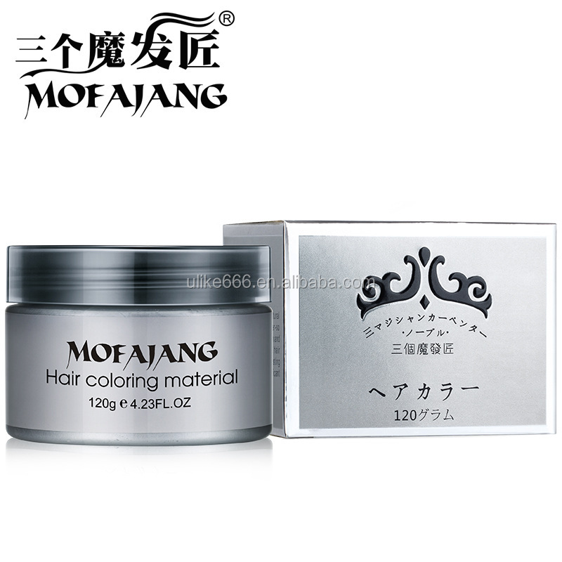 Instock MOFAJANG perfect silver grey 7 colors hair coloring material hairstyle wax hair wax care hair styling