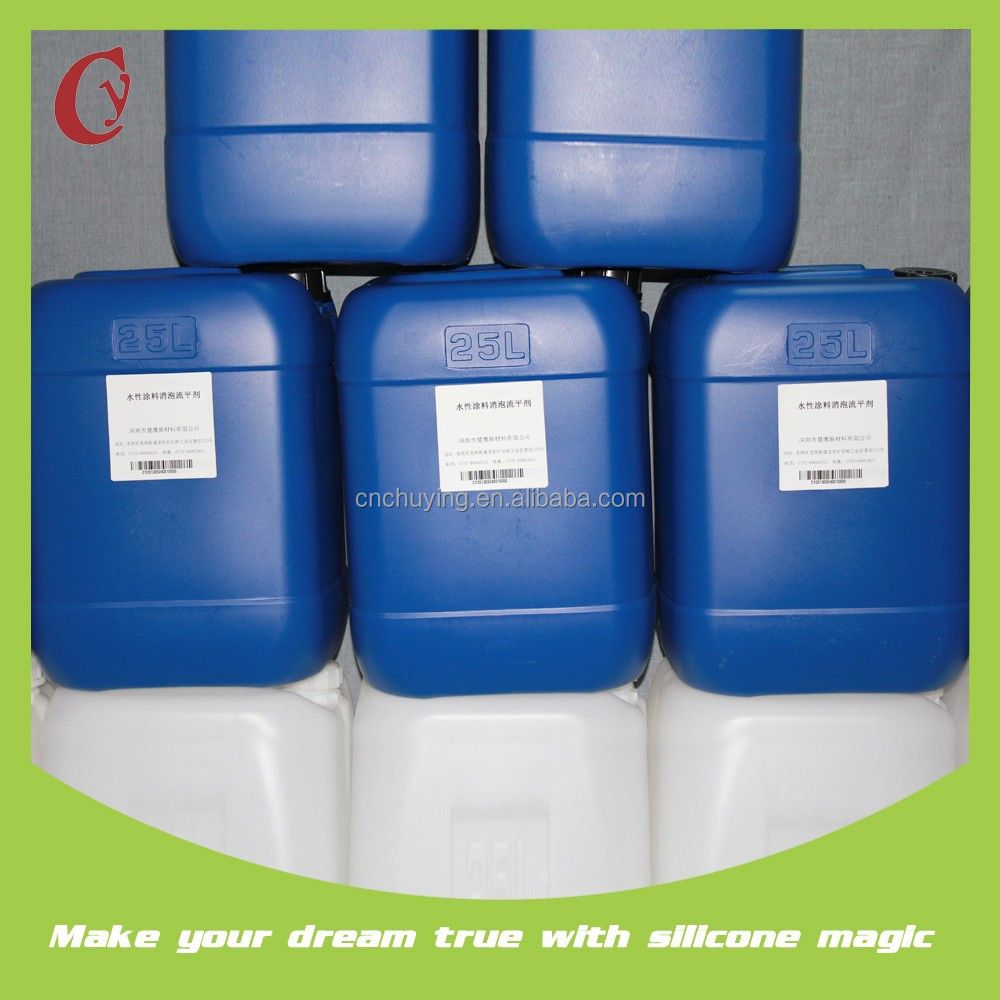 Non toxic and non corrosive environment defoamer for paper chemicals