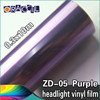 High Quality Car Wrap Purple Tint Car Light Protection Film