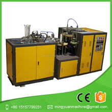 Factory price energy paper cup machine manual