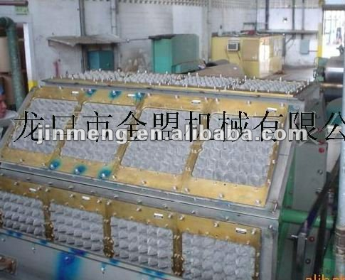 paper pulp moulding for egg tray machine to make egg trays
