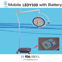 Mobile shadowless operation light LEDY500 led surgical lamp battery optional