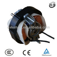 TUV 4W ac electric motor for small home appliance