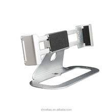 Highly Efficient Anti-theft lock Holder for Laptop