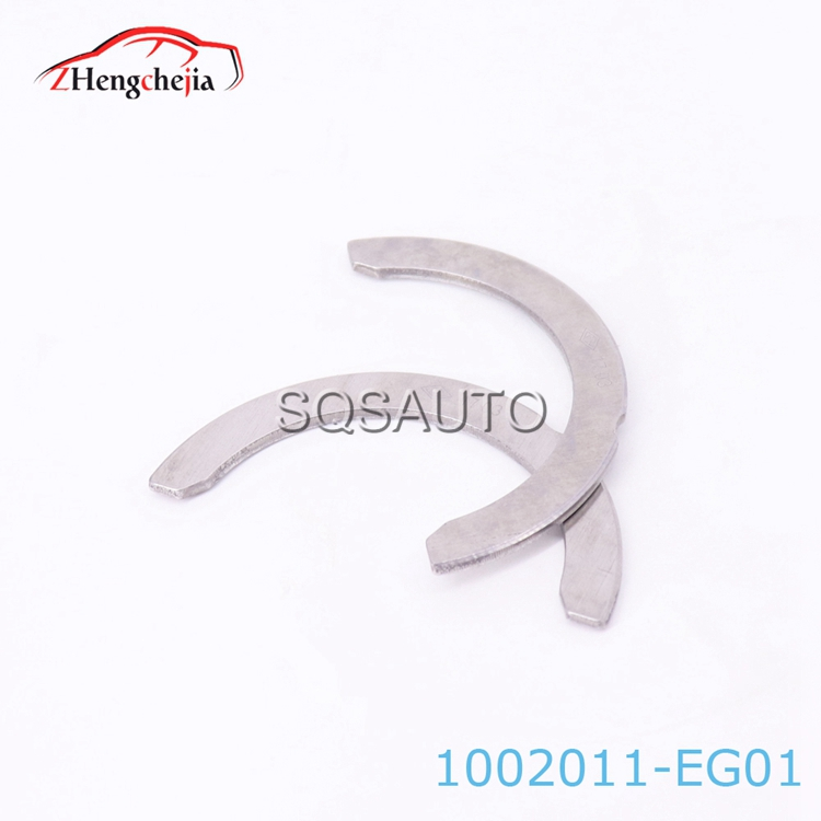 Auto parts Crankshaft thrust plate for Great wall haval 1002011-EG01