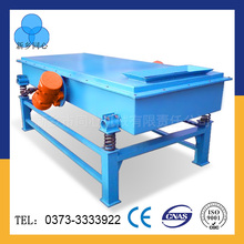 linear vibrating screen machine