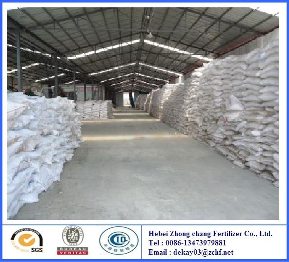 Agriculture chemical fertilizer made in china