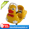 /product-detail/high-quality-electric-ride-on-animals-for-gift-ride-on-duck-jq608-60324724420.html
