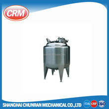 Sanitary grade 100 / 200 / 300 gallon water tank