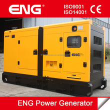 with Cummins water cooled engine silent generator set 200kva