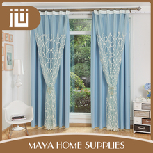 New style beautiful commercial decorative a curtain for valentine's day