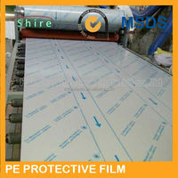 pe protective film/surface protection film for stainless steel/pe protective film for aluminum composite panel
