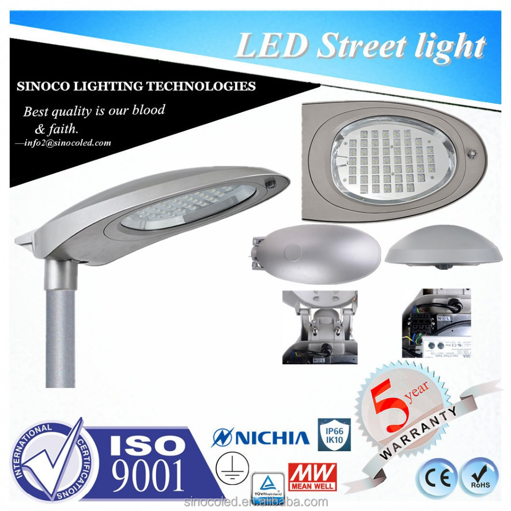 ip65 water proof high lumen output CE & RoHs approved outdoor 220v 230v 240v 150w led street garden light