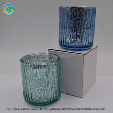 Wholesale handmade mercury glass cross votive candle holders for religon use