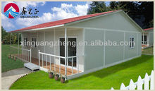 Steel prefabricated quick build houses/Carport/coffee room/ movable container home with CE and ISO9001/homes/poutry home
